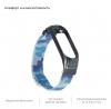 ArmorStandart Metal Milanese Magnetic Band 4303 for Xiaomi Mi Band 4/3 Camo Blue мал.4