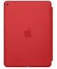 Apple iPad 10.2 (2020/2019) Smart Case (OEM) - red рис.3