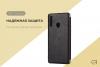 Чехол-книжка Armorstandart 40Y Case для Samsung A20s 2019 (A207) Black (ARM55521) мал.3