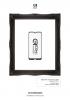 Защитное стекло ArmorStandart Icon для Xiaomi Redmi 8 Black рис.3
