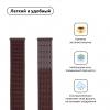Armorstandart Nylon Band для Apple Watch All Series 38/40 mm Smoke Purple (ARM55850) мал.2