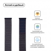 Armorstandart Nylon Band для Apple Watch All Series 42/44 mm Midnight Blue (ARM55852) мал.2