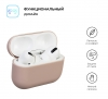 Airpods Pro Ultrathin Silicon case Powder (in box) рис.2