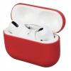 Airpods Pro Ultrathin Silicon case Pale Mauve (in box) мал.1