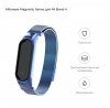 ArmorStandart Metal Milanese Magnetic Band 4303 for Xiaomi Mi Band 4/3 Blue рис.2