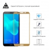 Защитное стекло Armorstandart Full Glue для Huawei Y5 2018/Honor 7A Gold (ARM52179-GFG-GL) рис.2