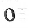 Ремешок нейлоновый 4303 ArmorStandart для Xiaomi Mi Band 4/3 Dark Grey мал.3