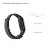 Ремешок нейлоновый 4303 ArmorStandart для Xiaomi Mi Band 4/3 Black Carbone рис.3