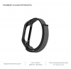 Ремешок нейлоновый 4303 ArmorStandart для Xiaomi Mi Band 4/3 Black Carbone рис.4