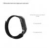 Ремешок нейлоновый 4303 ArmorStandart для Xiaomi Mi Band 4/3 Black рис.3