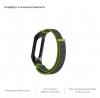Ремешок нейлоновый 4303 ArmorStandart для Xiaomi Mi Band 4/3 Grey/Green мал.4