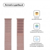 Armorstandart Nylon Band для Apple Watch All Series 38/40 mm Pink Sand (ARM56050) мал.2