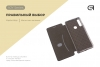 Чехол-книжка Armorstandart 40Y Case для Honor 9X Black (ARM56016) рис.4