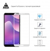 Защитное стекло Armorstandart Full Glue для Huawei Y7 2018/Honor 7C Pro White (ARM52473-GFG-BK) рис.2