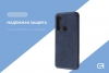 Чехол-книжка Armorstandart 40Y Case для Xiaomi Redmi Note 8T Blue (ARM56174) рис.3