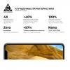 Защитное стекло ArmorStandart Pro для Samsung A71 (A715) Black (ARM56179-GPR-BK) рис.4