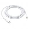 Apple Lightning - USB Type-C 1m (MQGJ2) (OEM, in box) мал.1