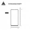 Защитное стекло ArmorStandart Pro для Samsung A51 (A515) Black (ARM56196-GPR-BK) рис.3