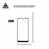 Защитное стекло ArmorStandart Pro для Samsung A01 (A015) Black (ARM56205-GPR-BK) рис.3