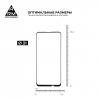 Защитное стекло ArmorStandart Pro для Huawei P Smart Pro/Honor 9X (ARM56210-GPR-BK) мал.3