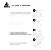 Защитное стекло ArmorStandart Pro для Apple iPhone11/XR (ARM56212-GPR-BK) рис.6