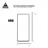 Защитное стекло ArmorStandart Pro для Xiaomi Poco F2 Pro Black (ARM56250-GPR-BK) рис.3