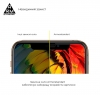 Защитное стекло Armorstandart Full Glue Curved для Samsung S20+ Black (ARM56275-GFG-BK) рис.4
