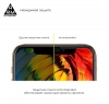 Защитное стекло Armorstandart Full Glue Curved для Samsung S20 Ultra Black (ARM56276-GFG-BK) рис.4