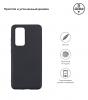 Панель Armorstandart Matte Slim Fit для Huawei P40 Black (ARM56271) мал.2