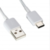 Cable Type-C Samsung S10 white мал.2