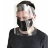 Защитная маска экран ArmorStandart рис.2