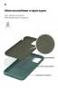 Панель ArmorStandart ICON Case for Samsung A01 (A015) Pine Green (ARM56329) рис.6