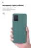 Панель ArmorStandart ICON Case for Samsung A01 (A015) Pine Green (ARM56329) рис.7