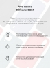 Панель ArmorStandart ICON Case for Samsung A01 (A015) Pine Green (ARM56329) рис.8