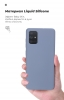 Панель ArmorStandart ICON Case for Samsung A01 (A015) Blue (ARM56331) рис.7