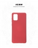 Панель ArmorStandart ICON Case for Samsung A71 (A715) Red (ARM56345) рис.3