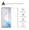 Защитное стекло Armorstandart Full Glue Curved для Samsung Note 10+ Black (ARM56608-GFG-BK) мал.2