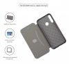 Чехол-книжка Armorstandart G-Case для Huawei P40 lite E/Y7p Dark Blue (ARM56385) рис.2