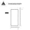 Защитное стекло ArmorStandart Pro для Huawei Y6 2020 Black (ARM56611-GPR-BK) рис.3