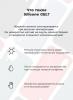 Панель ArmorStandart ICON Case for Apple iPhone SE 2020/8/7 Black рис.8