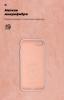 Панель ArmorStandart ICON Case for Apple iPhone SE 2020/8/7 Pink Sand рис.4