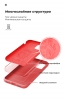 Панель ArmorStandart ICON Case for Apple iPhone SE 2020/8/7 Red рис.6