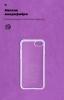 Панель ArmorStandart ICON Case for Apple iPhone SE 2020/8/7 Lavender рис.4