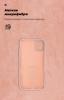 Панель ArmorStandart ICON Case for Apple iPhone 11 Pink Sand (ARM56697) рис.4
