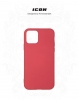 Панель ArmorStandart ICON Case for Apple iPhone 11 Pro Red (ARM56699) мал.3