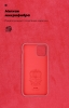 Панель ArmorStandart ICON Case for Apple iPhone 11 Pro Red (ARM56699) мал.4