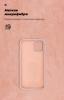 Панель ArmorStandart ICON Case for Apple iPhone 11 Pro Pink Sand (ARM56704) рис.4