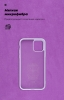 Панель ArmorStandart ICON Case for Apple iPhone 11 Pro Lavender (ARM56705) рис.4