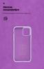 Панель ArmorStandart ICON Case for Apple iPhone 11 Pro Lavender (ARM56705) рис.4