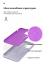Панель ArmorStandart ICON Case for Apple iPhone 11 Pro Lavender (ARM56705) мал.6